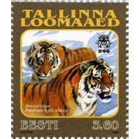 Дикие животные, Ландшафты, Природа, Фауна Эстония 1998 **