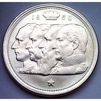 """РАСПРОДАЖА!!! - БЕЛЬГИЯ 100 франков 1950 год """"Короли БЕЛЬГИИ"""" (серебро)"""