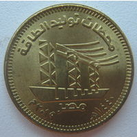 Египет 50 пиастров 2019 г. Электростанция