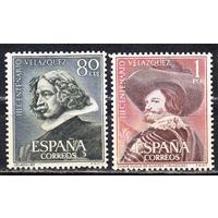 Испания серия 1961г. Живопись. Веласкес **
