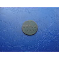 1 грош 1810 (R)       (2081)