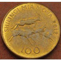 2596:  100 шиллингов 2012 Танзания