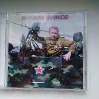 Михаил Зуйков MP3 (Без Коробки)