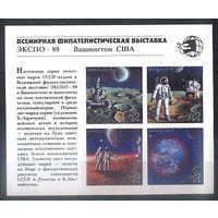 1989 - Филвыставка Экспо-89 СК Бл.213 **