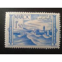 Марокко 1947 стандарт, ландшафт