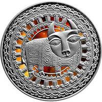 Символ 2021 года - Бык - Телец - Год быка 1 рубль Cu-Ni 2009 #BelCoinArt