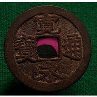Япония 1 мон 1636-1656