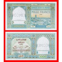 [КОПИЯ] Марокко 1000 франков 1921-50г.г.