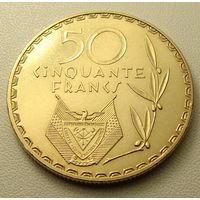Руанда.  50 франков 1977 год KM#16
