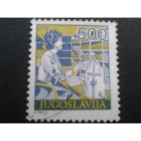 Югославия 1988 стандарт