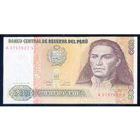 Перу / PERU_26.06.1987_500 Intis_P#134.b_UNC