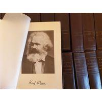 Маркс и Энгельс. Собрание сочинений. Издание второе. 1-33 без 22