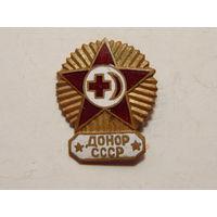 Знак-донор СССР.
