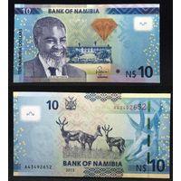 Банкноты мира. Намбия, 10 долларов