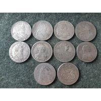 Десять монет Российской империи одним лотом. Без повторов /2/.