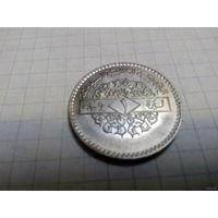 Сирия 1 фунт 1979 (год под соколом, 3 большие звезды)