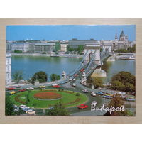 "Открытка ""Будапешт"""