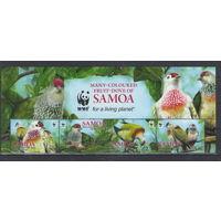 Самоа WWF Пестрый голубь 2011 год чистая полная серия из 4-х марок в верхней части листа