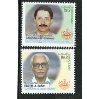 Пакистан. Деятели почтовых ведомств