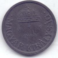 Венгрия, 2 филлера 1944 года.