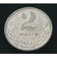 2 мунгу ( менге ) 1977 Монголия #02