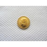 5 рублей 1904 г