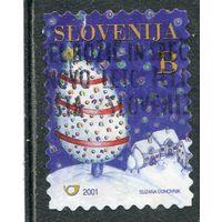Словения. Рождество 2001