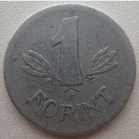 Венгрия 1 форинт 1968 г.