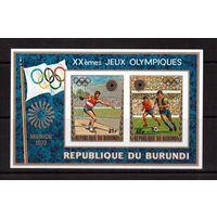 Бурунди-1972(Мих.Бл.61В)  ** БЗЦ, Спорт, футбол, ОИ-1972