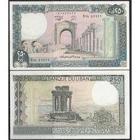Ливан. 250 ливров 1986-1988. [UNC]