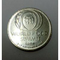 Румыния 10 лей 1996, Международный саммит в Риме