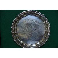 Поднос латунь с серебрением   20,5 см