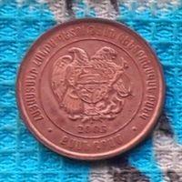 Армения 20 драм 2003 года. Инвестируй выгодно в монеты планеты!