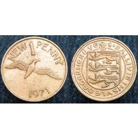 W: Генрси 1 новый пенни 1971 (443)