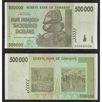 "Распродажа коллекции. Зимбабве. 500 000 долларов 2008 года (P-76a - 2007-2008 ""Chiremba Rocks"" Issue)"
