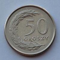 Польша 50 грошей. 1991
