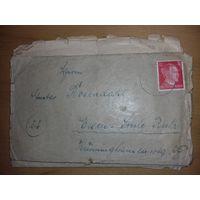 Письмо Германия 1945 год