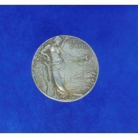 Медаль За трудолюбие