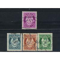 Норвегия 1940-50 Почтовый рожок Cтандарт #218,353,355,357