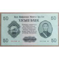 50 тугриков 1955 года - Монголия - UNC