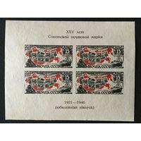 25 лет советской марке. СССР,1946, блок **