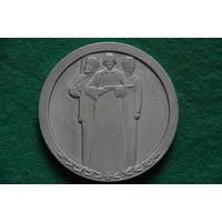 Медаль настольная