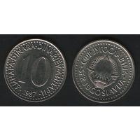 Югославия _km89 10 динаров 1987 год (h02)