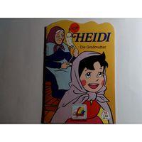 Детская книжка на немецком языке.