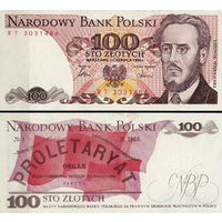 Польша 100 злотых UNC