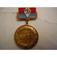 3 место.Динамо.Украинская рада.