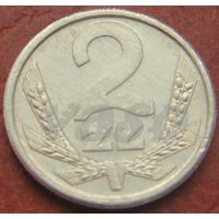 233**  2 злотых 1989 Польша