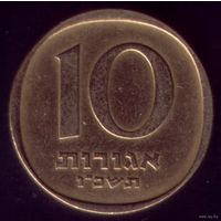 10 агорот 1964 год Израиль