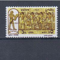 [2363] Египет 1986. Культура Древнего Египта. Одиночный выпуск  MNH
