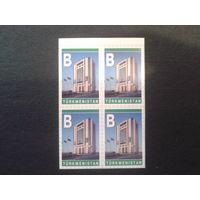Туркменистан 2004 стандарт, совр. архитектура